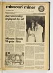 The Missouri Miner, October 17, 1974