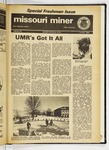 The Missouri Miner, March 1975