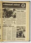 The Missouri Miner, March 06, 1975