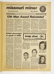 The Missouri Miner, October 02, 1975