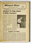 The Missouri Miner, October 21, 1976