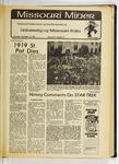 The Missouri Miner, November 15, 1979