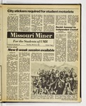 The Missouri Miner, March 26, 1981