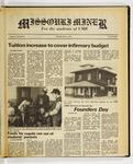 The Missouri Miner, March 04, 1982