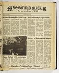 The Missouri Miner, September 30, 1982