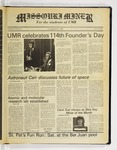 The Missouri Miner, March 01, 1984