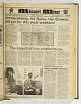 The Missouri Miner, October 25, 1984