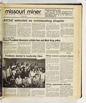 The Missouri Miner, October 07, 1986