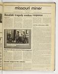 The Missouri Miner, February 24, 1988
