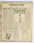 The Missouri Miner, April 13, 1988