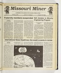 The Missouri Miner, October 03, 1990