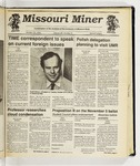 The Missouri Miner, October 23, 1991