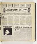 The Missouri Miner, September 07, 1994