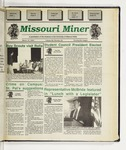 The Missouri Miner, March 15, 1995