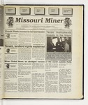 The Missouri Miner, March 29, 1995