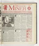 The Missouri Miner, December 06, 1995
