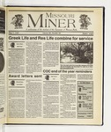 The Missouri Miner, May 07, 1997