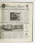 The Missouri Miner, February 10, 1999