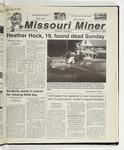 The Missouri Miner, September 27, 2000